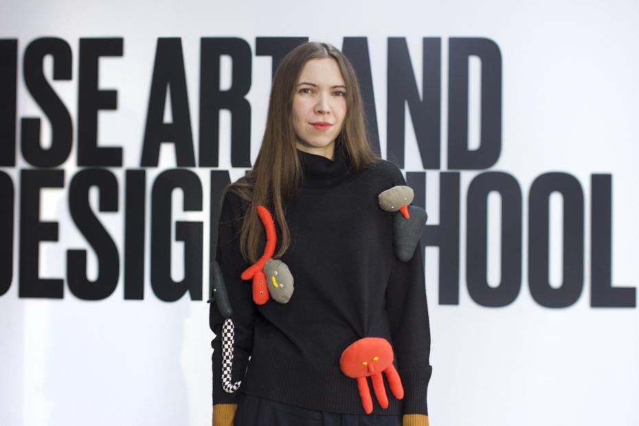 Маргарита Щетинская