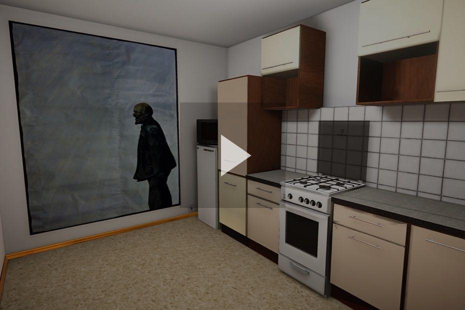 Квартирная галерея Врубеля KVARTART. Москва. 1978— 1996гг.