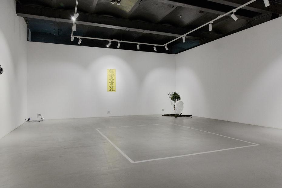 Выставка «Становясь бессознательным...»