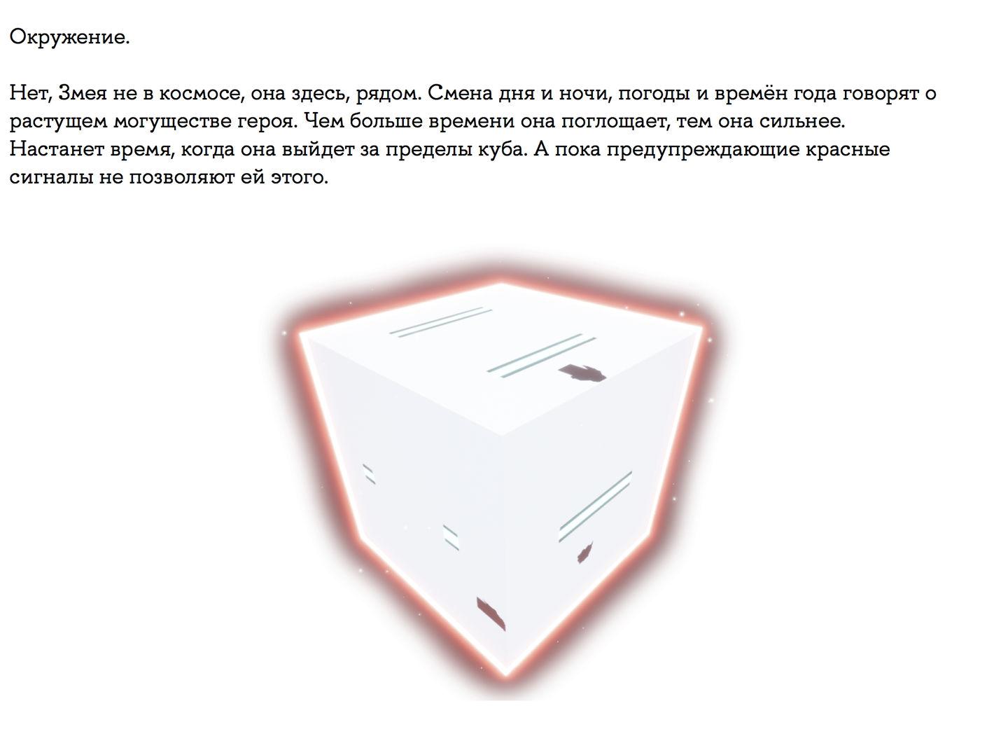 """HSE ONLINE GALLERY / Дарья Крюкова """"След"""""""