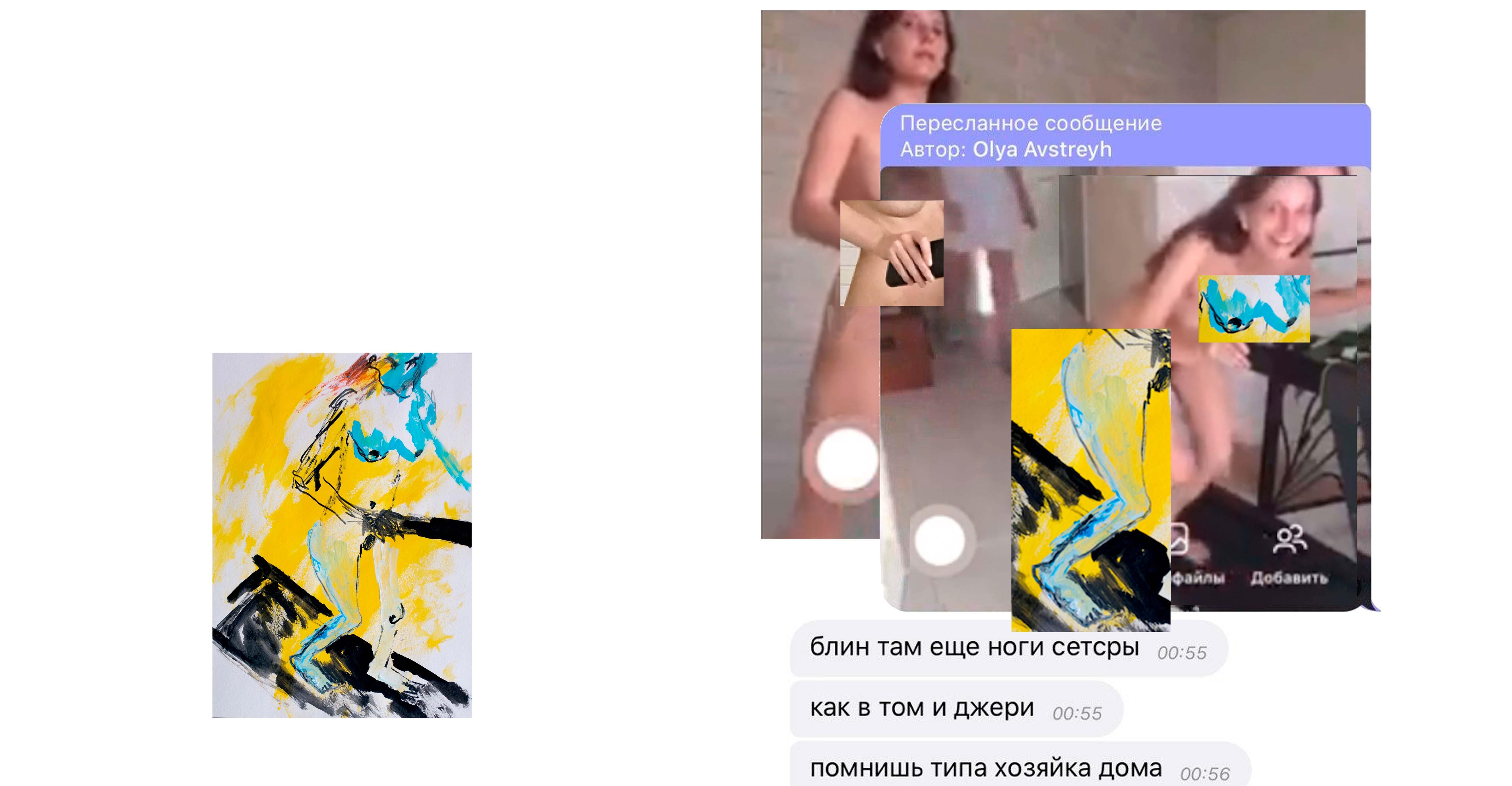 "HSE ONLINE GALLERY // Оля Австрейх, Женя Милюкос ""Видеочат: SEND NUDES"""