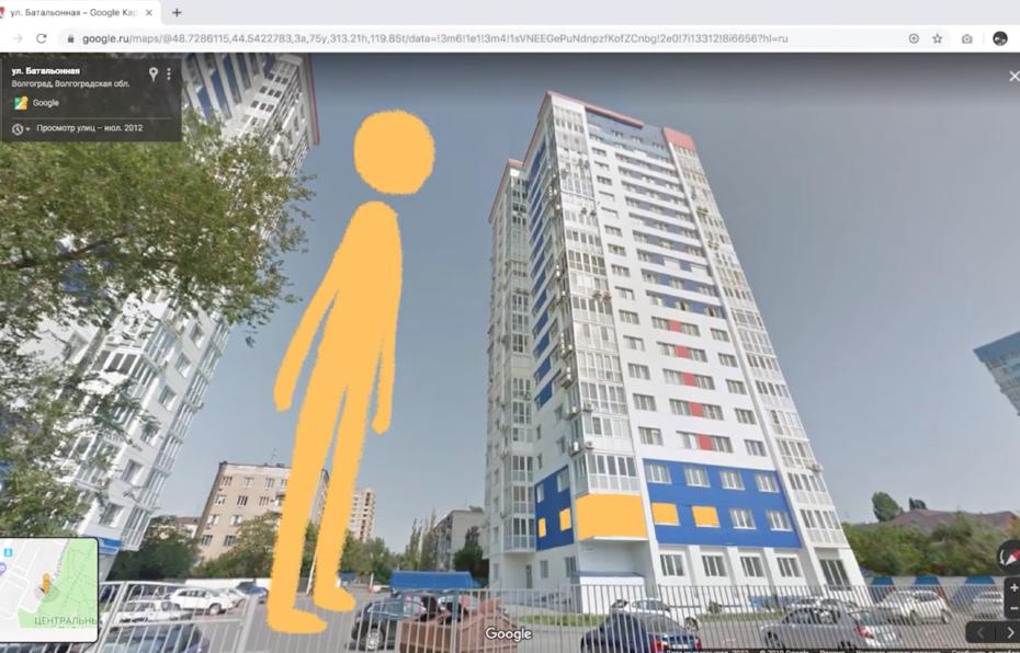 Диана Артемьева, видео-эссе «Моя часть виртуального мира»